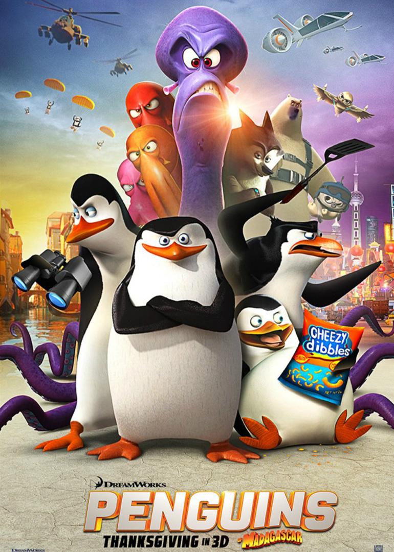马达加斯加的企鹅[英语版]