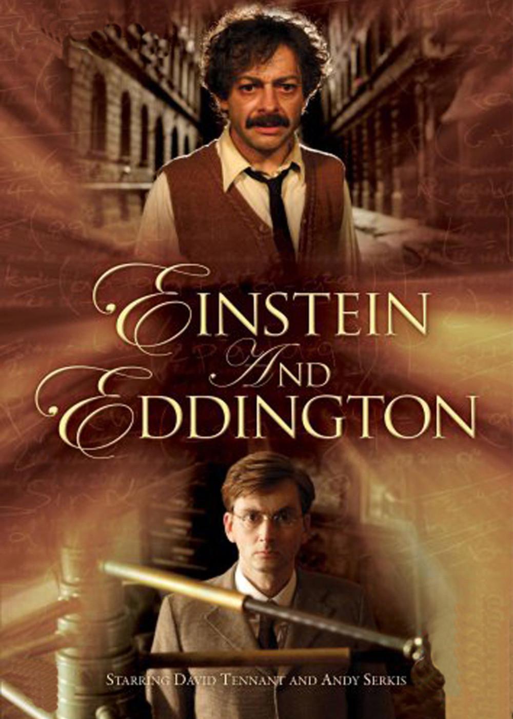 爱因斯坦与爱丁顿