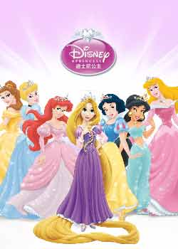 迪士尼公主精彩世界--动漫