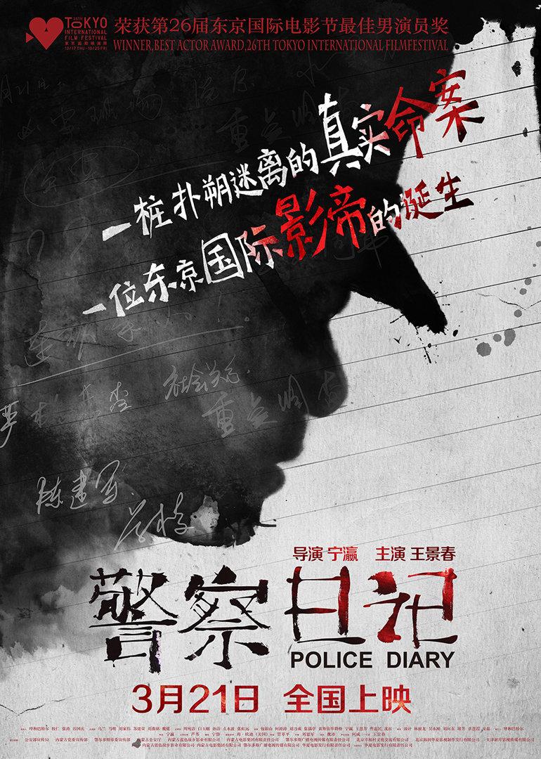 2018搞笑电影排行榜_周润发 做个好演员,先要做个好人