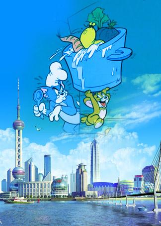 猫和老鼠上海方言版 第01集
