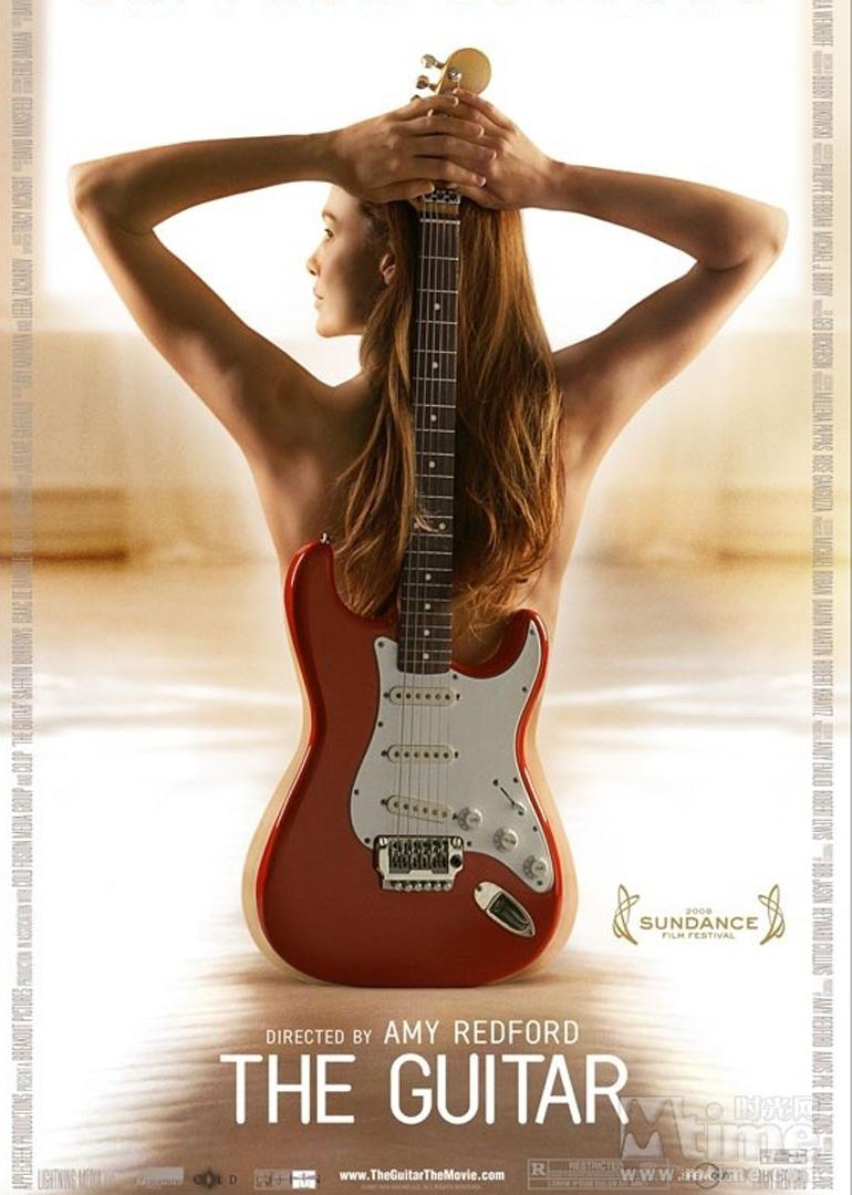 摇滚吉他梦