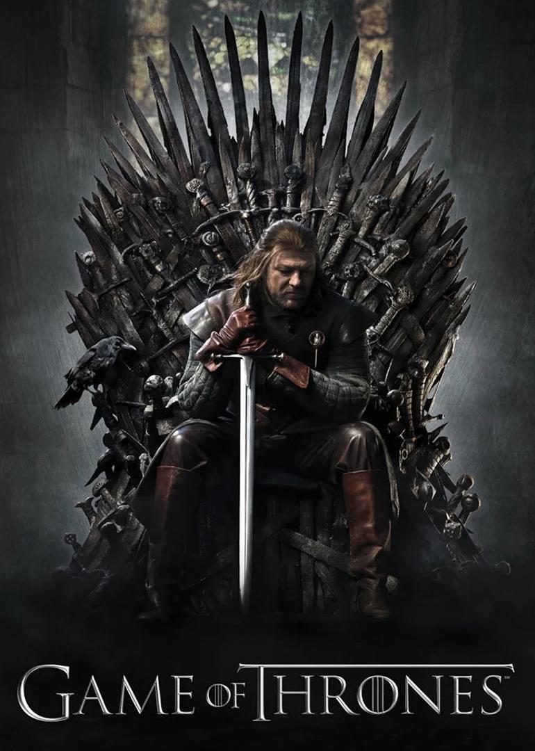 冰与火之歌:权力的游戏第一季