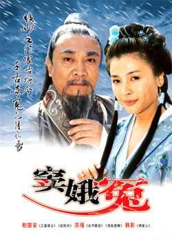 中国经典传世名剧