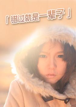saysomethingmv_tiffany alvord官方mv say something