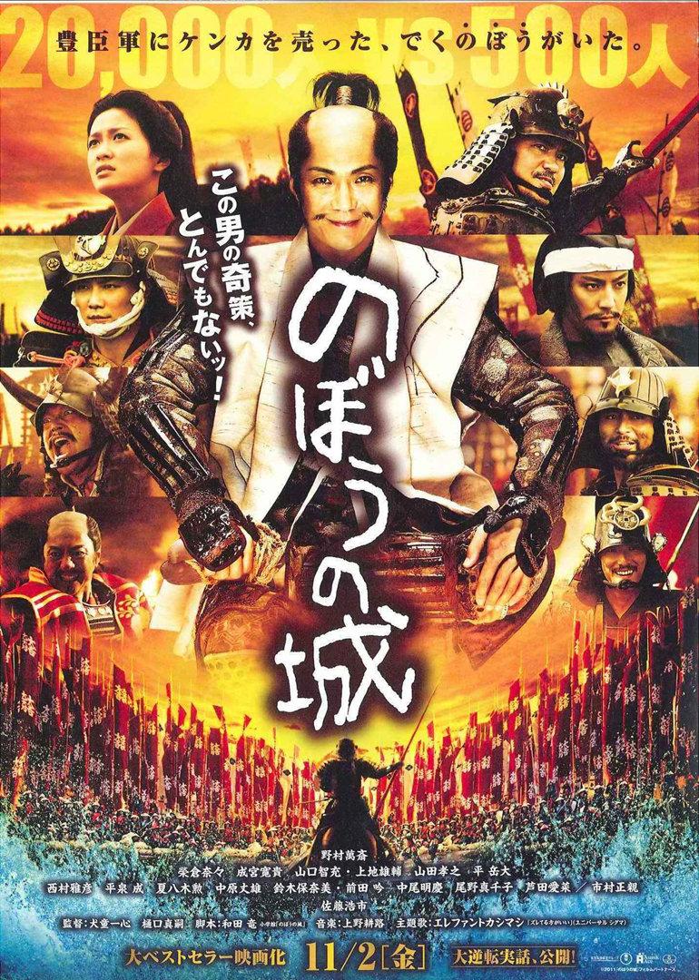 傀儡之城(HD720P中字)