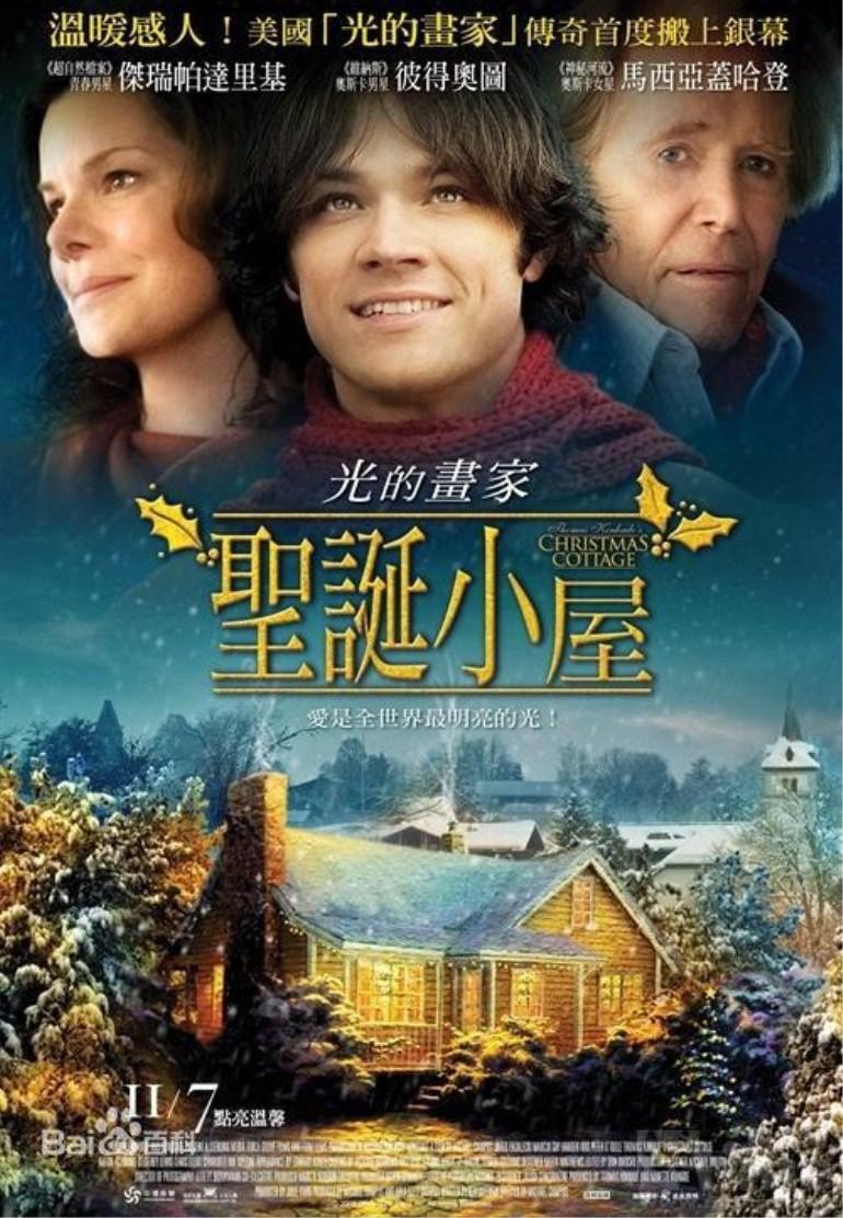 《圣诞小屋》在线观看
