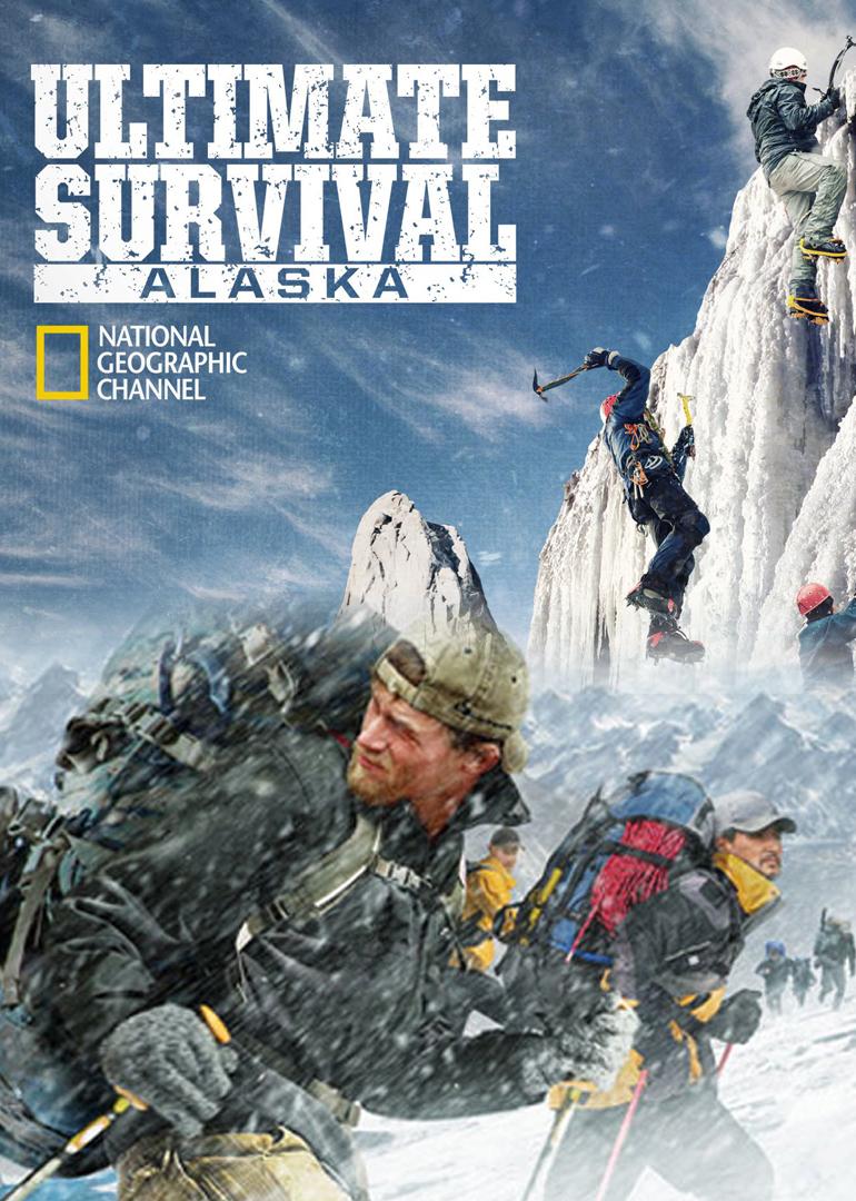 极地生存战士