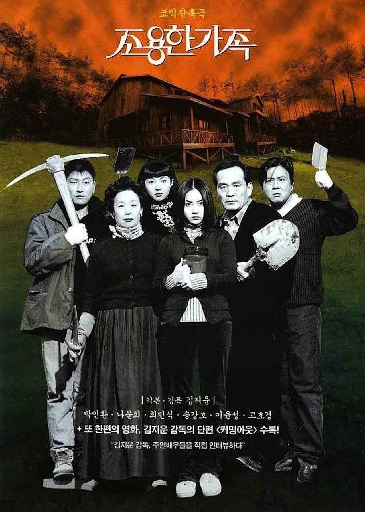 1998剧情,喜剧,悬疑死不张扬离奇失魂事件