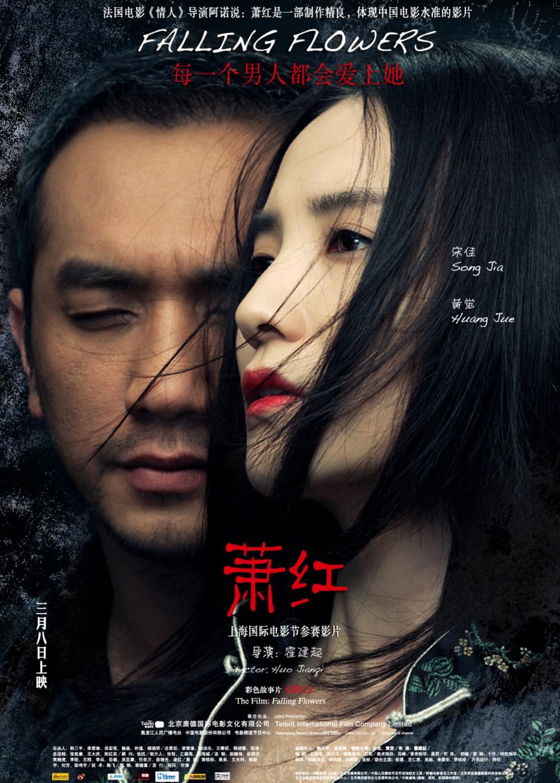2018新片电影排行榜_2018最新电影 最新上映电影 好看的电影排行榜 米子
