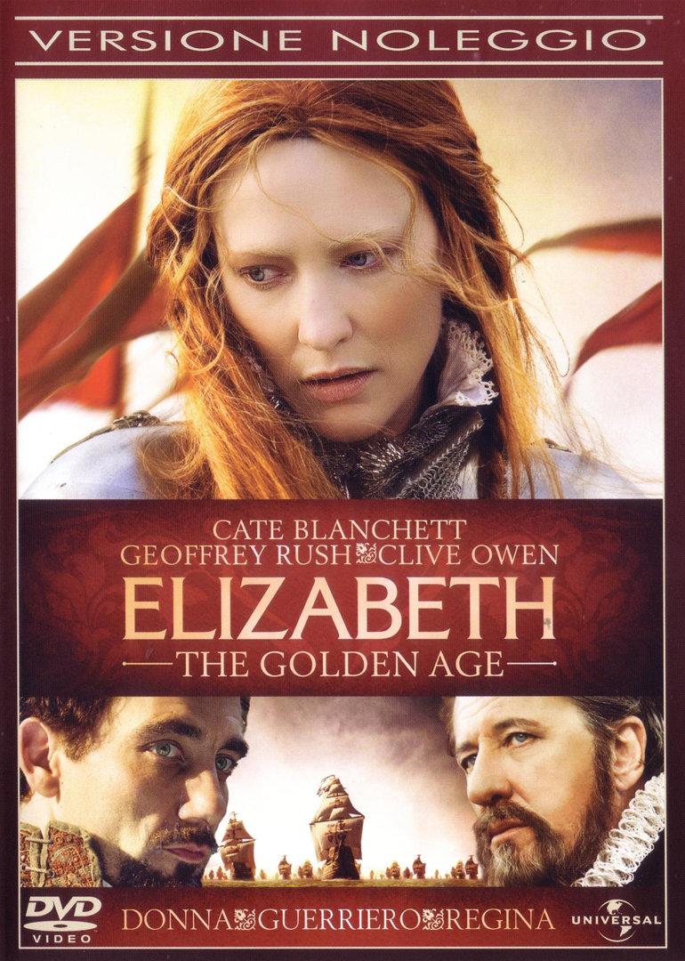 伊丽莎白2:黄金年代