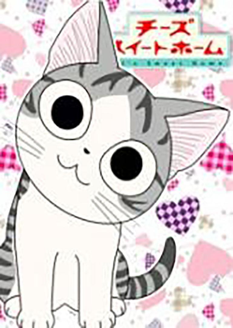 甜甜私房猫第2期-动漫-腾讯视频图片