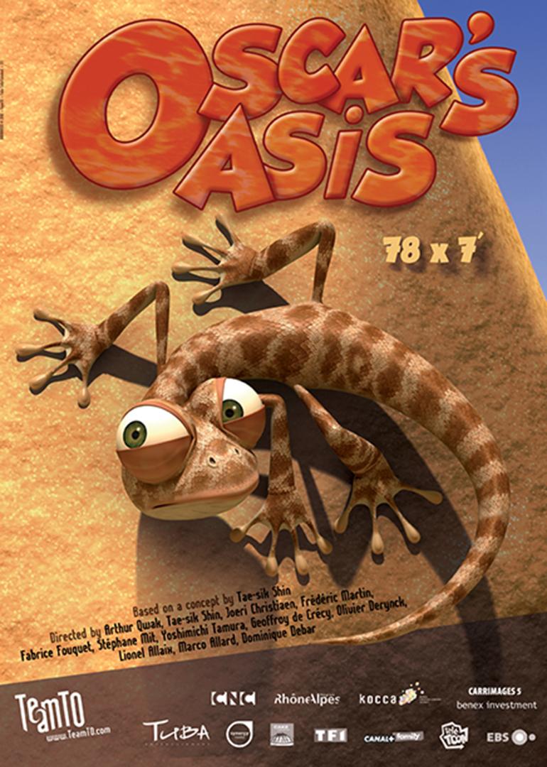 小蜥蜴奥斯卡--动漫