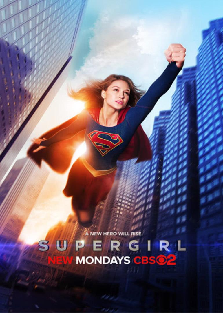超级少女/女超人