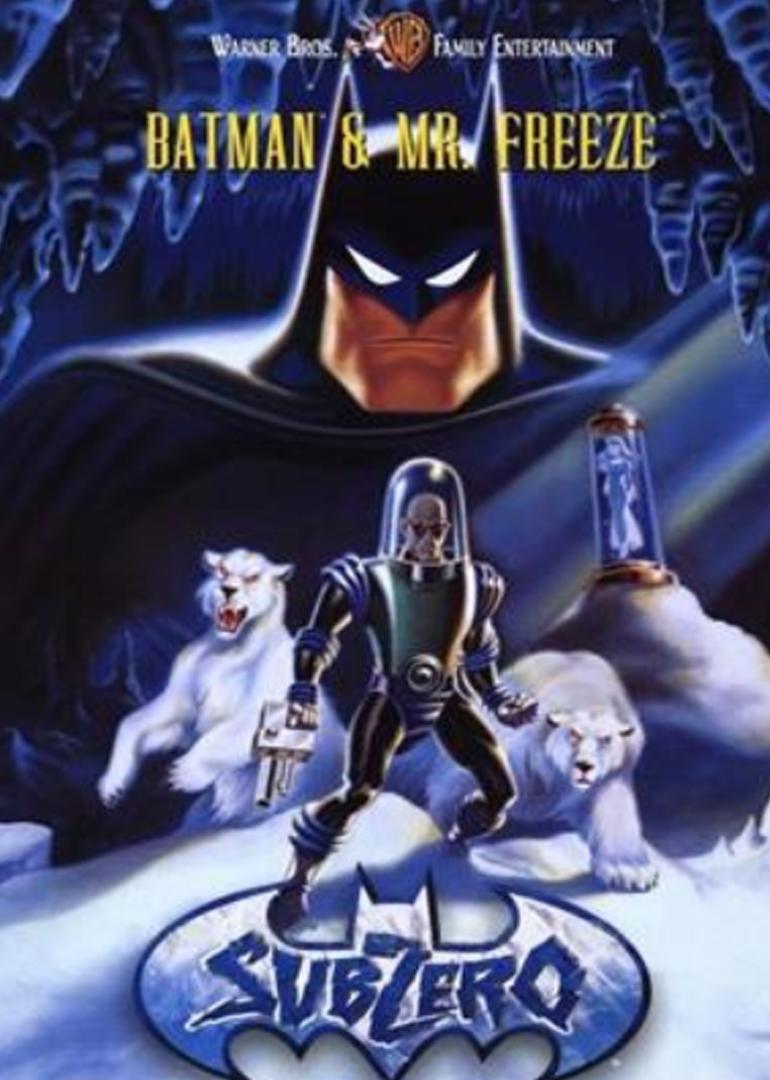 蝙蝠侠:冰点危机