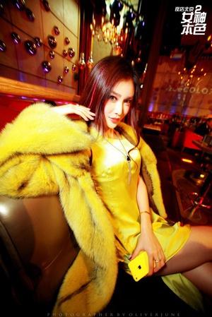 夜店北京2:女神禁区