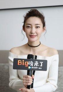 王丽坤回应演妲己被质疑