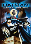 蝙蝠侠:蝙蝠女侠之迷
