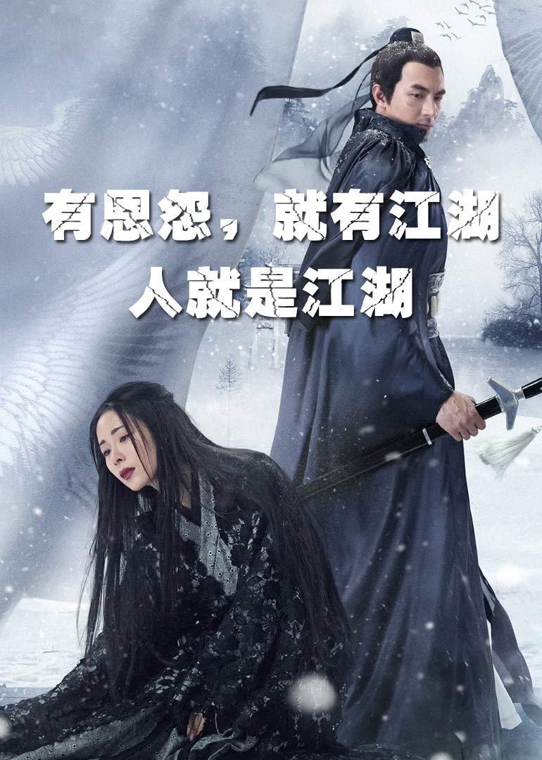 2 吴亦凡甄子丹组特工队 范·迪塞尔 / 甄子丹 / 塞缪尔·杰克逊