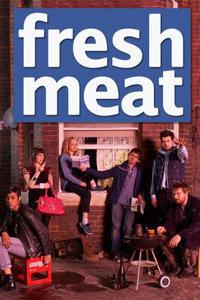鲜肉第二季