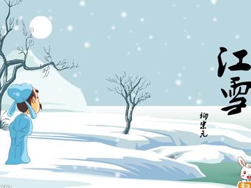 海报背景图片素材 江雪