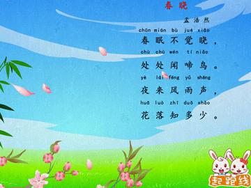 诗经桃夭配图简笔画
