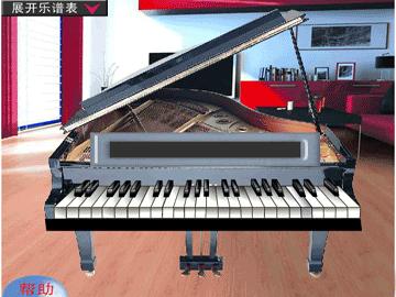 钢琴键盘示意图制作分享展示