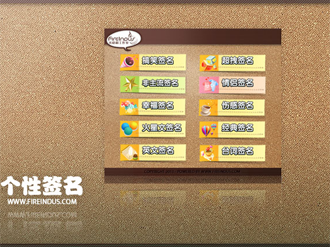 华容道图解工具 8.0