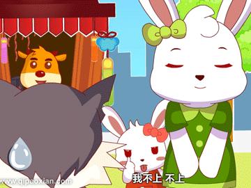 龟兔赛跑续写600字_龟兔赛跑的故事生_乐乐简笔画