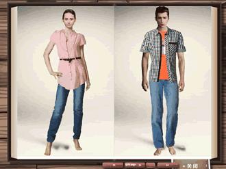 试衣app_3D在线试衣间 - 腾讯应用中心