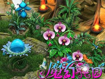 qq游戏塔防三国志_魔幻花园 - 腾讯应用中心