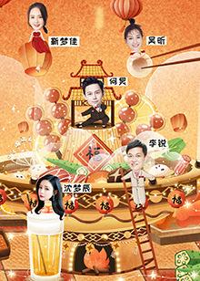 湖南卫视综艺_湖南卫视元宵喜乐会 2018-综艺-腾讯视频