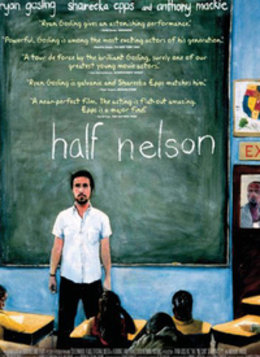 半個尼爾森