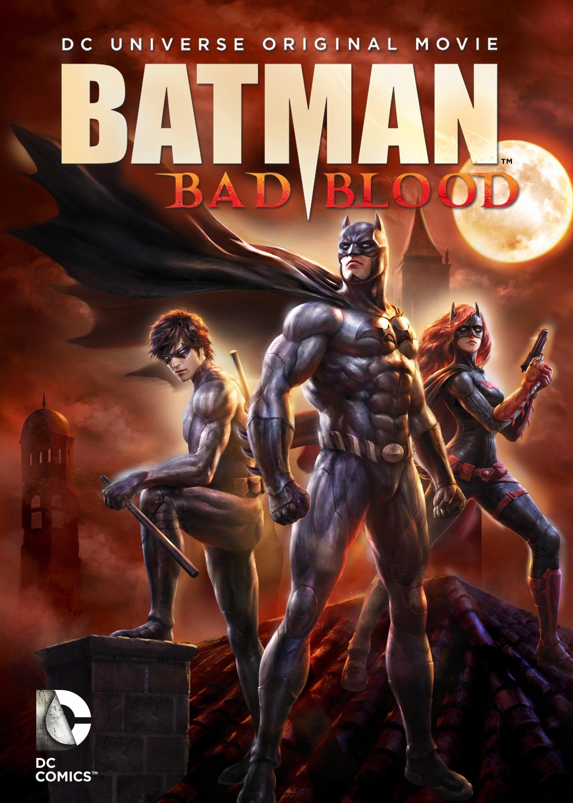 蝙蝠俠:壞血