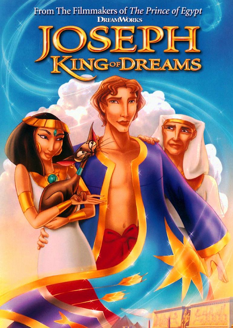 约瑟传奇:梦幻国王
