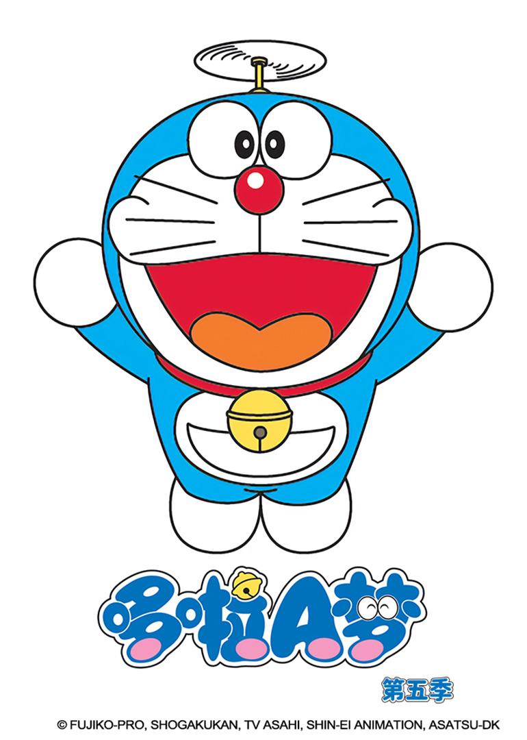 哆啦A梦 第5季