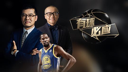 杨毅:杜兰特不会离开 留在勇士可以实现利益最大化 克莱最有可能走_全景NBA