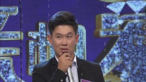 相亲相爱20170927 李欣然 刘思�B牵手成功