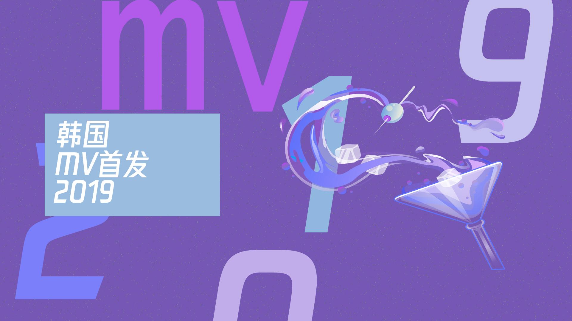 BoA《Feedback (Feat. Nucksal)》官方版_MV精�x