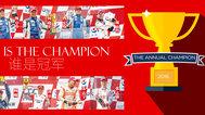【回放】CTCC房车赛中国杯收官战 杨曦夺总冠军