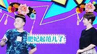超级大首映20161021
