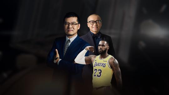 杨毅最后陈词:球场上没有长幼只分 谁有能耐谁上场能者多劳_全景NBA