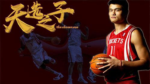《天选之子:姚明》东方小巨人荣归故里振兴中国篮球_全景NBA