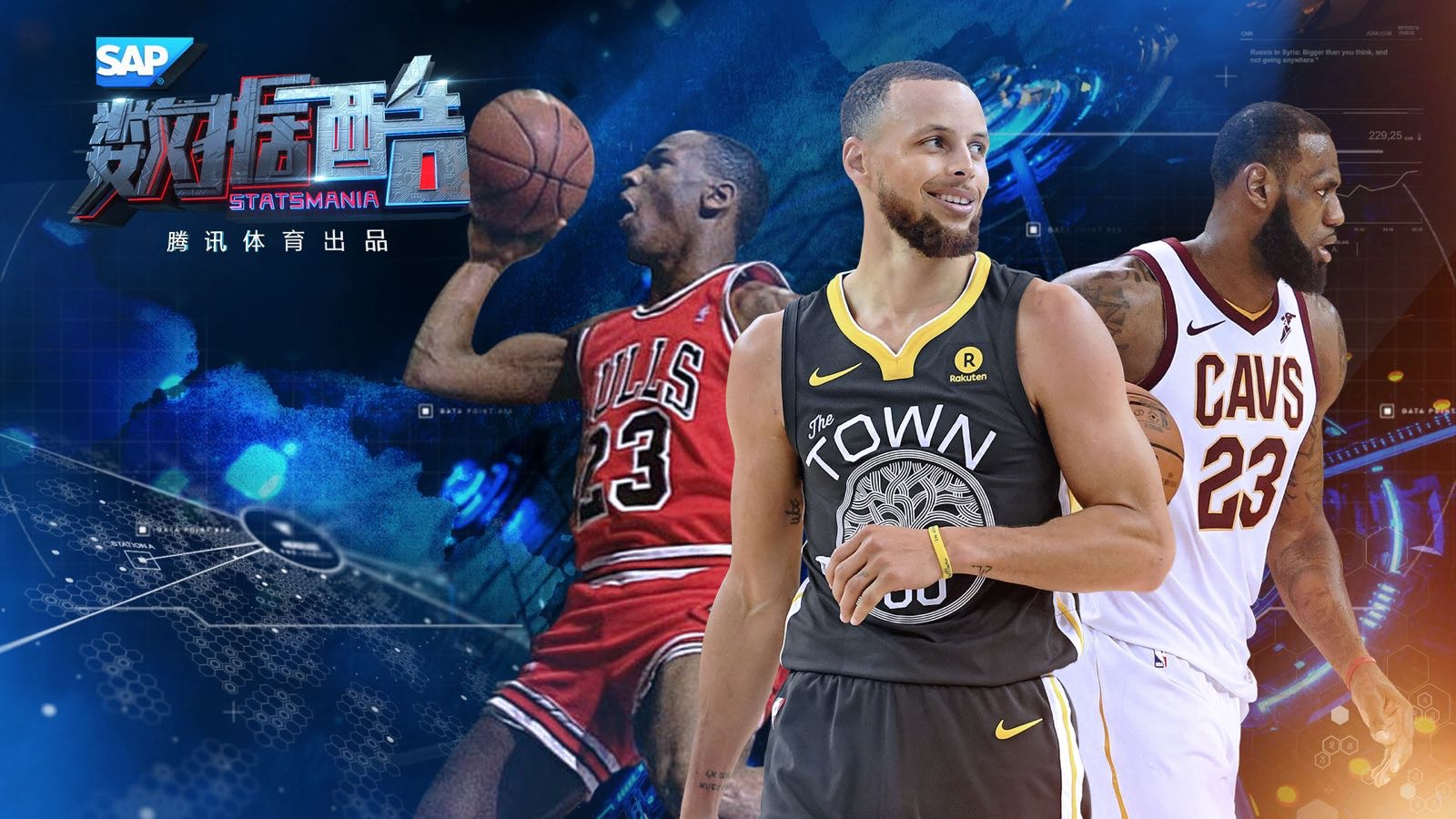 《NBA数据酷》第13期:表现逆天仍孤詹难支 大数据显示骑士逆转成功概率仅6.7%