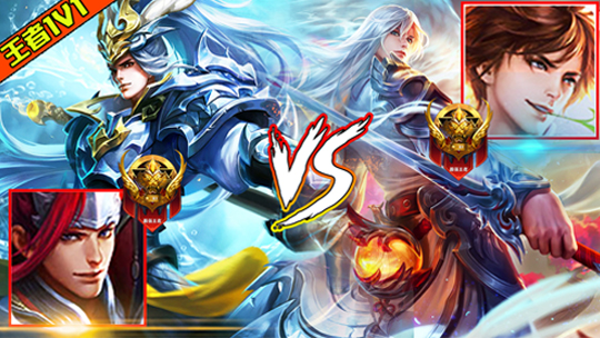 王者荣耀:刘备VS伽罗,战士还是比射手管用_王者荣耀【王者大神1v1】