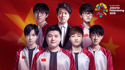 2018亚运会表演赛抽签实况足球分组出炉:中国香港领衔A组_英雄联盟