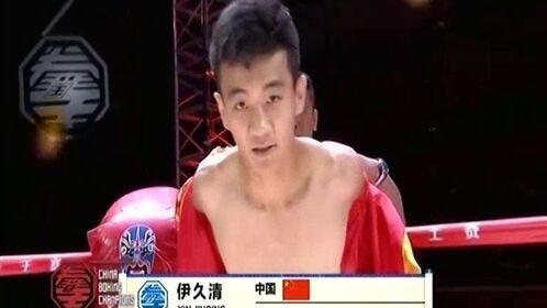龙斗2017大唐地产中国拳王赛 20170923