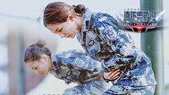真正男子汉20161223
