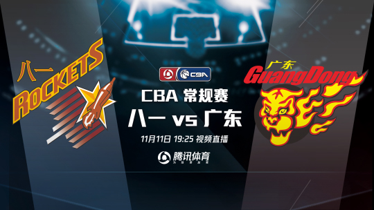 【原声回放】CBA第10轮:八一vs广东第3节 任骏飞疯狂砍分_CBA全场回放