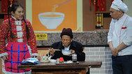 2016猴年辽宁卫视春晚宋小宝王小利赵家班欢乐团圆_综艺_高清在线观看剧照
